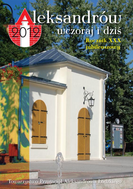 okładka AWiD 2012